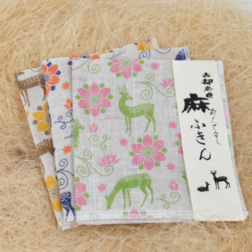 古都奈良 麻ふきん(鹿)