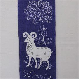 『羊木臈纈屏風』